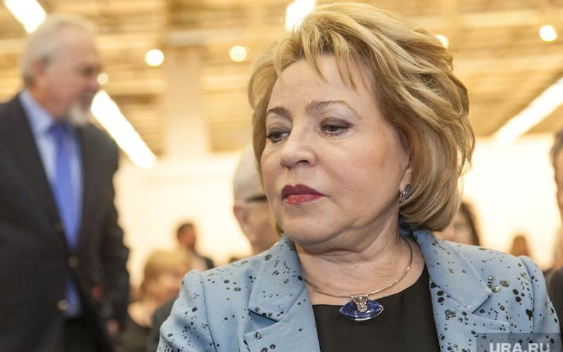 Матвиенко объяснила россиянам, как правильно ругать власть