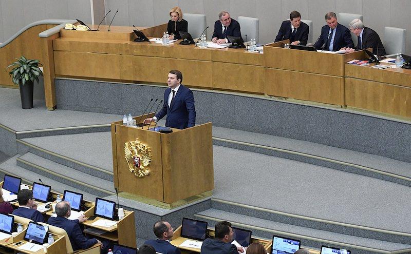 Впервые за 20 лет: Володин заставил замолчать выступающего министра