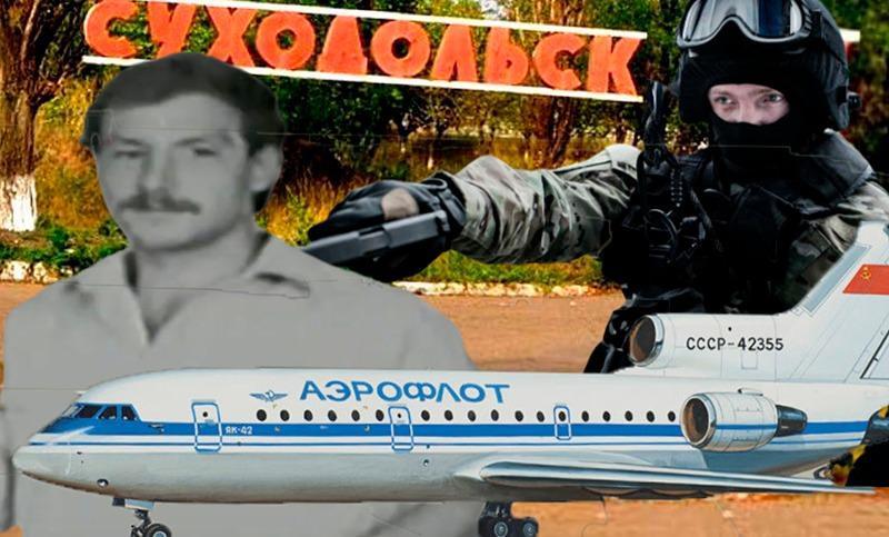 Первый теракт на Украине: российские ФСБ и МВД 25 лет назад обезвредили террориста, взявшего в заложники воспитательницу детсада и ее подопечных
