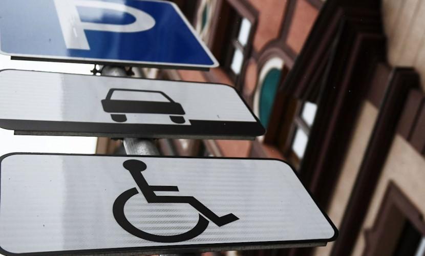 В Госдуме предложили выделять семьям средства на покупку парковочного места