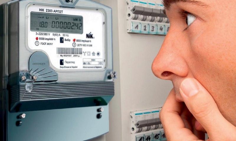 В России отказались от установки «умных счетчиков» газа
