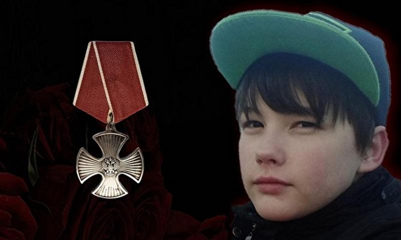 Подросток, защитивший мать от пьяного соседа, посмертно награжден орденом Мужества