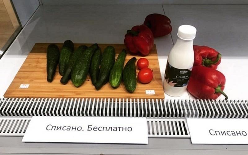 Владелец супермаркета начал бесплатно раздавать еду