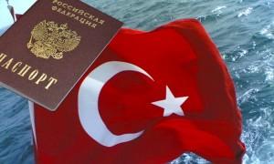 Россиянам могут разрешить въезжать в Турцию по внутренним паспортам