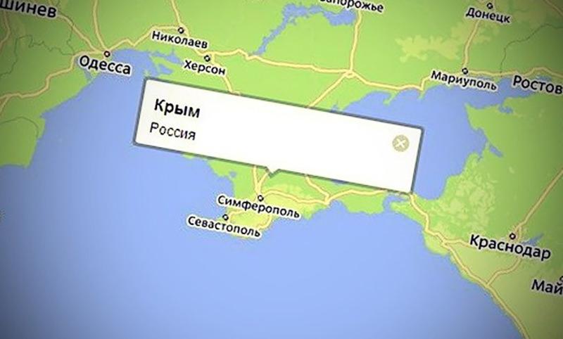 Google вернул российским пользователям Крым