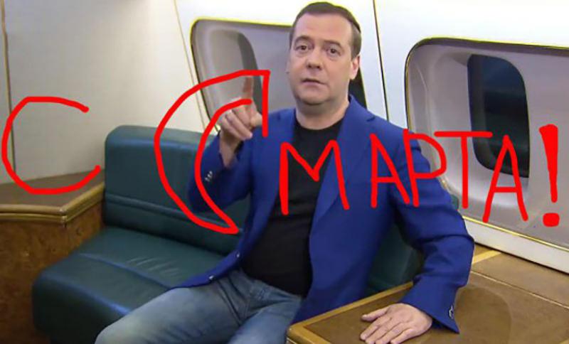 Медведев записал поздравление с8марта наборту самолета