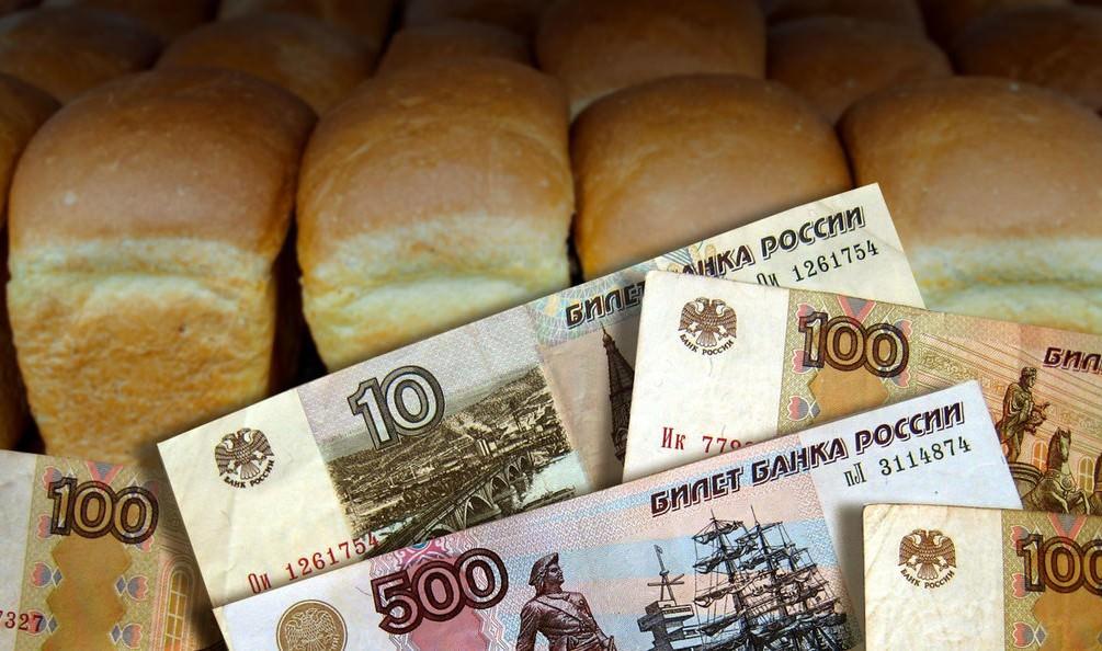 Эксперты спрогнозировали рост цен на хлеб в 2019 году