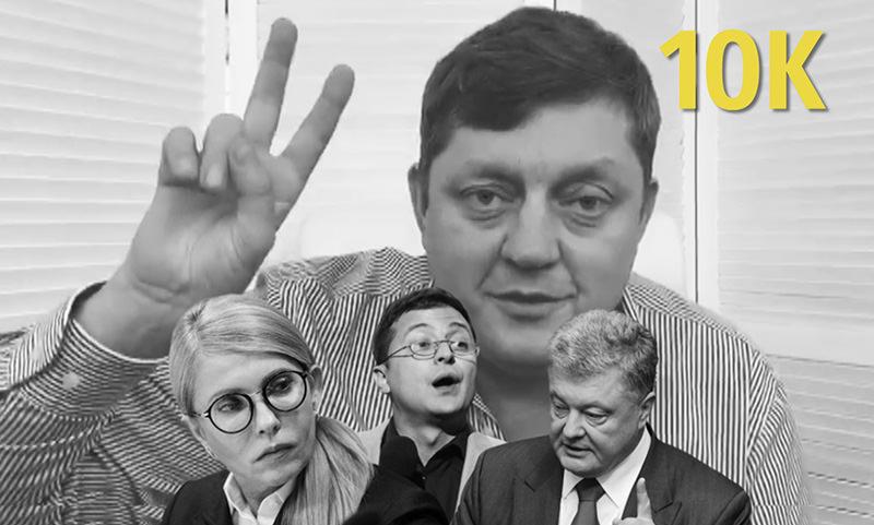 10 000 рублей тому, кто точно предскажет итоги выборов на Украине