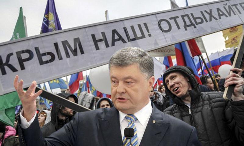 Порошенко пообещал вернуть Крым