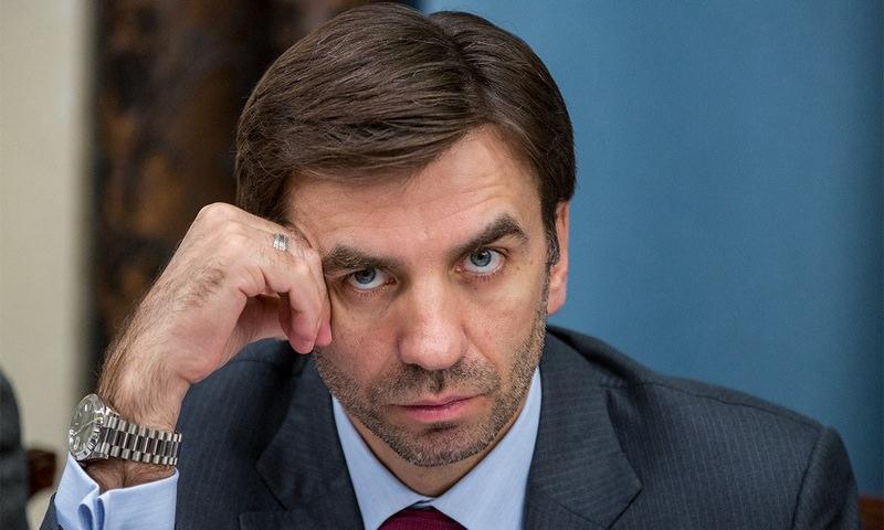 ФСБ задержала в Москве экс-министра Михаила Абызова за хищение ₽4млрд