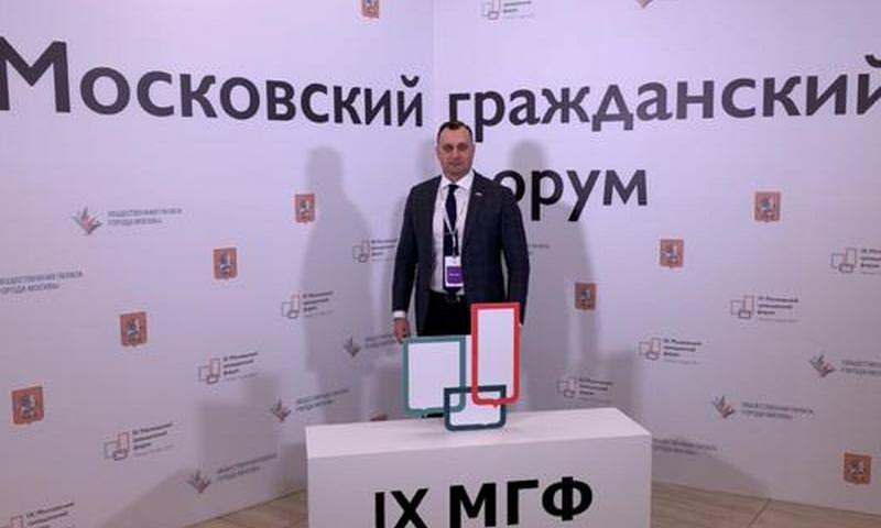 На IX Московском гражданском форуме обсудили тему электронного голосования на выборах в Мосгордуму