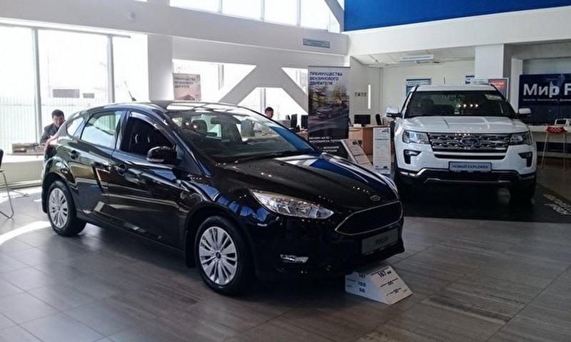 Ford прекращает продажу легковых машин в России