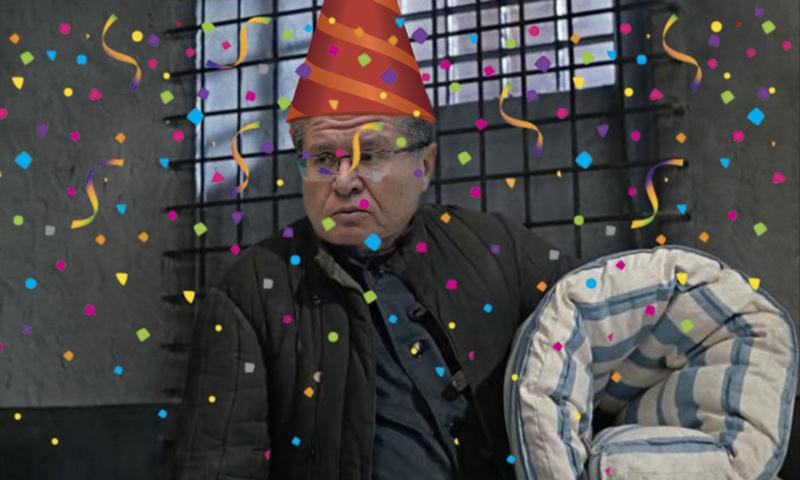 Улюкаев отпраздновал день рождения в колонии