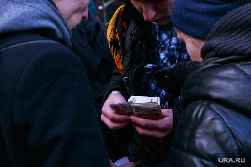 Россияне подсчитали, какая зарплата заставит их работать лучше