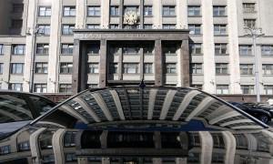 Госдума приняла закон о запрете рекламы психоактивных веществ