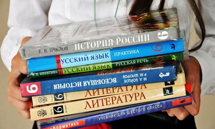 В России учебники будут проверять на наличие неуважительной информации о власти, стране