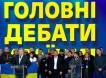 http://bloknot.ru/v-mire/ya-rezul-tat-vashih-oshibok-zelenskij-dovel-poroshenko-do-isteriki-617927.html