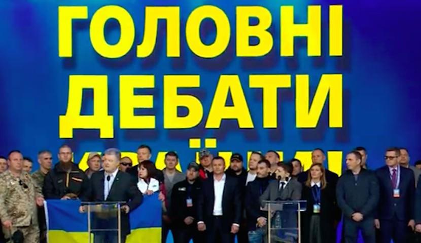 """""""Я - результат ваших ошибок"""": Зеленский довел Порошенко до истерики"""