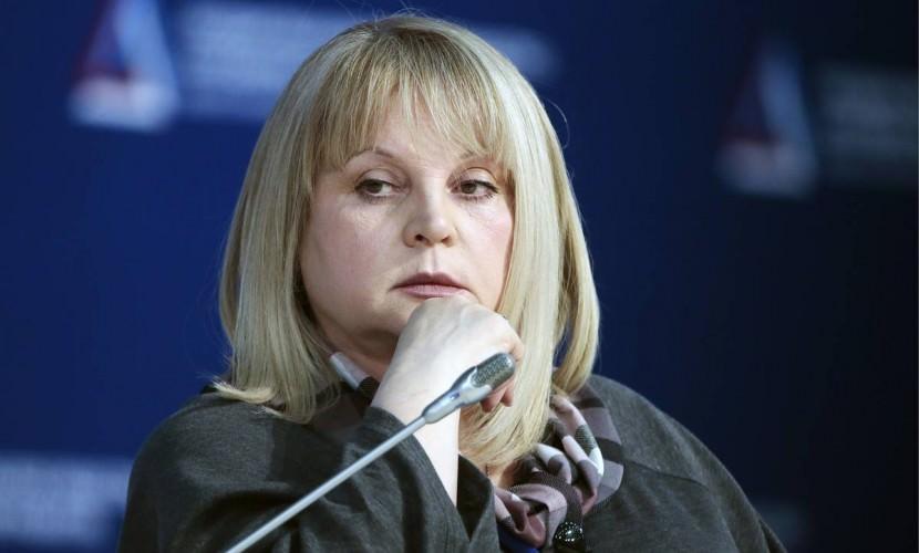 Памфилова предупредила о возможной ликвидации трети всех существующих партий
