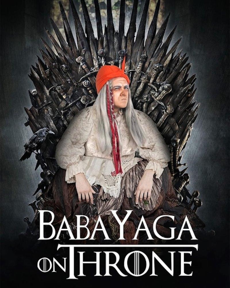 Баба Яга - Игра Престолов