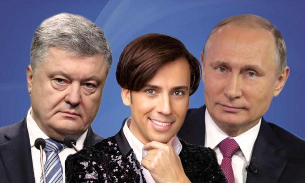 Порошенко пошутил про Галкина и признал власть Путина