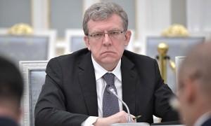 Кудрин предложил объединить Краснодар, Ростов и Ставрополь в метрополию