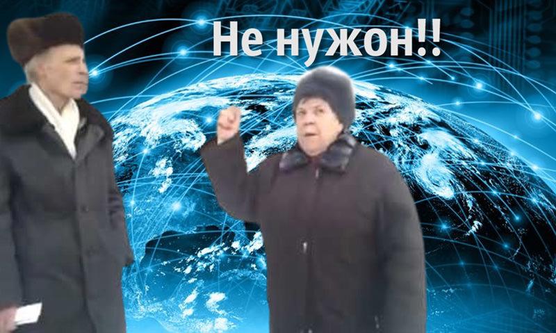 Законопроект об изоляции Рунета обсудили и приняли за 8 минут