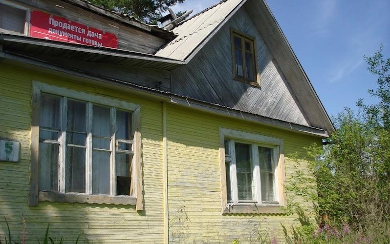 В России резко выросло число желающих продать дачу