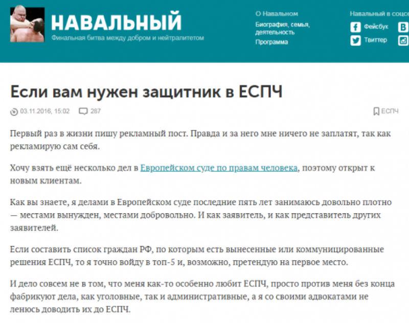 Источник фото:prntscrnavalny.com