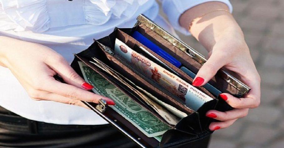 Росстат обнаружил у россиян 1,75 триллиона лишних доходов