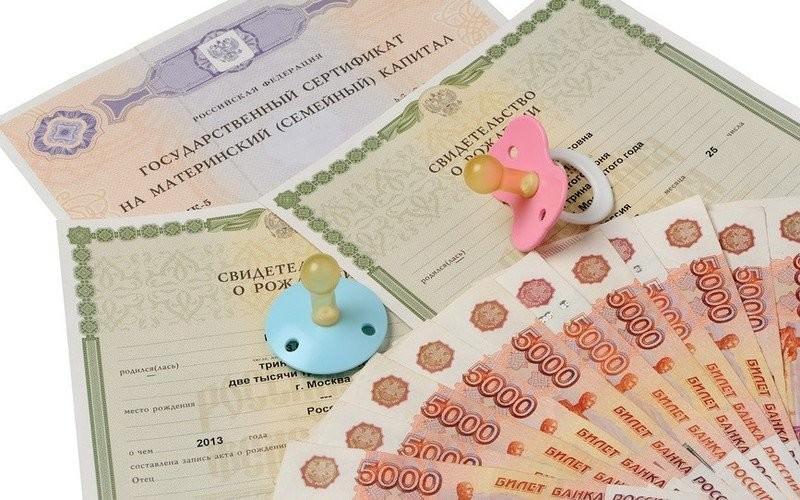 Россиянкам будут давать маткапитал после рождения первого ребенка