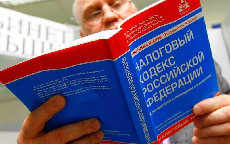 Вычет из бедности: россиян с низкой зарплатой освободят от выплаты налога