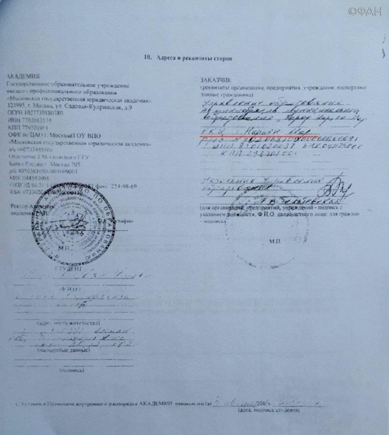 В Мосгордуму пытаются попасть дети родителей с коррупционным прошлым – Иван Жданов и Любовь Соболь