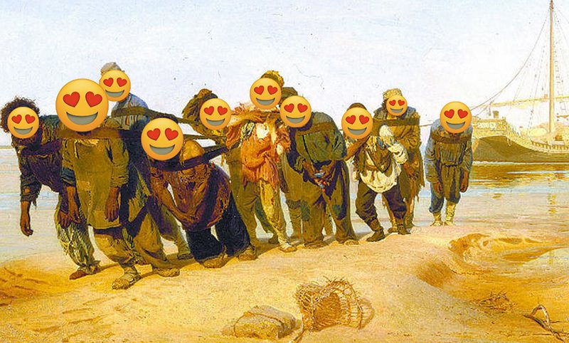 Уровень счастья россиян побил рекорд: ВЦИОМ