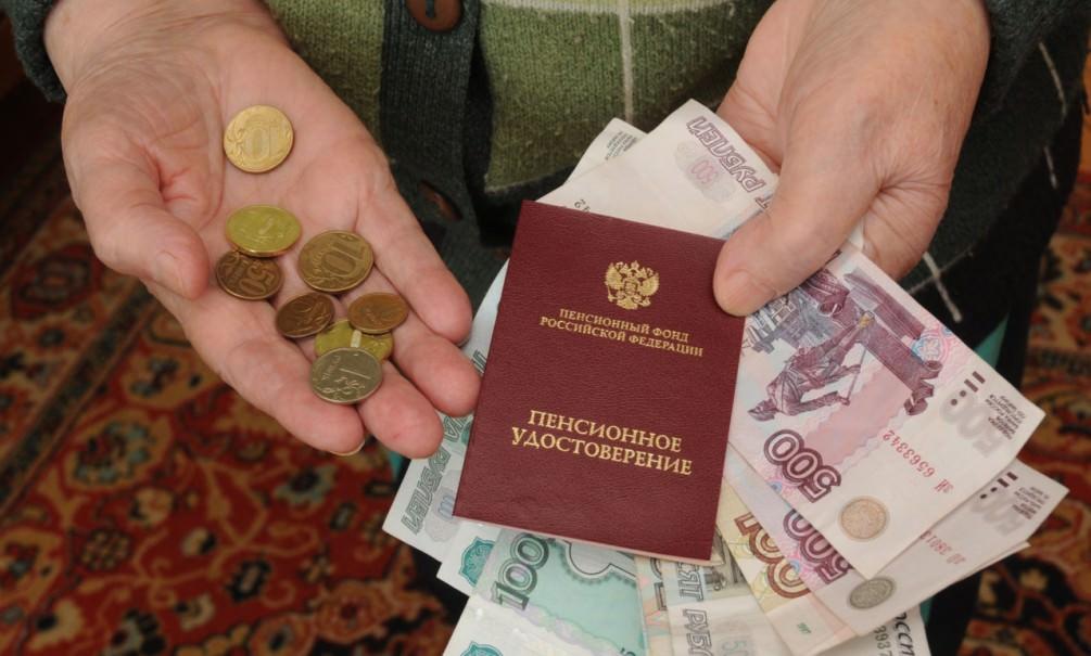 В России с первого апреля выросли социальные пенсии
