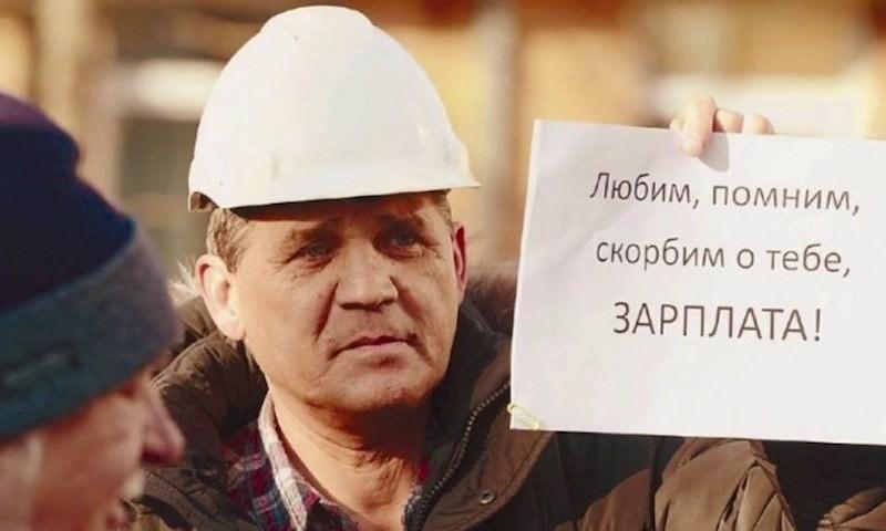 На эти деньги могут рассчитывать только москвичи»: россияне назвали уровень желаемой зарплаты
