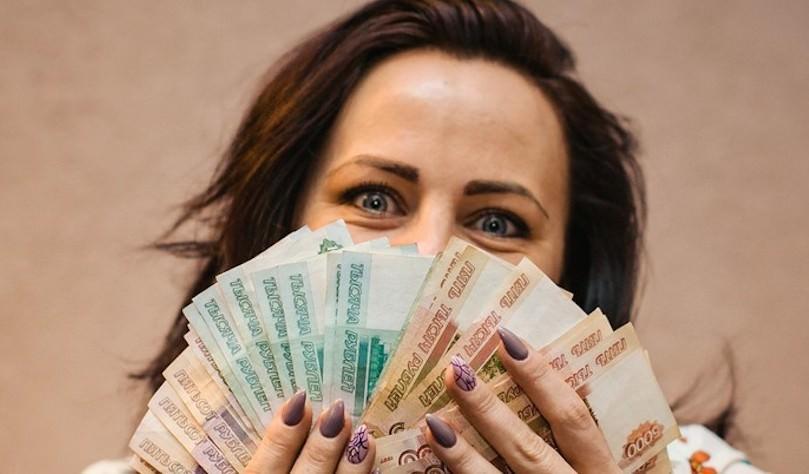 Зарплаты россиян пошли в рост