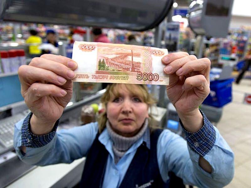 За шесть лет до 63 тысяч рублей: Минэкономразвития рассчитал рост зарплат