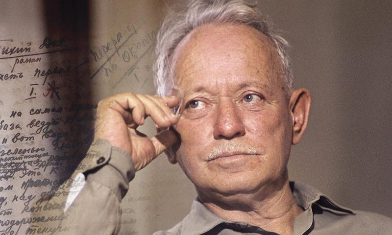 Календарь: 11 мая - День автора великого «Тихого Дона»