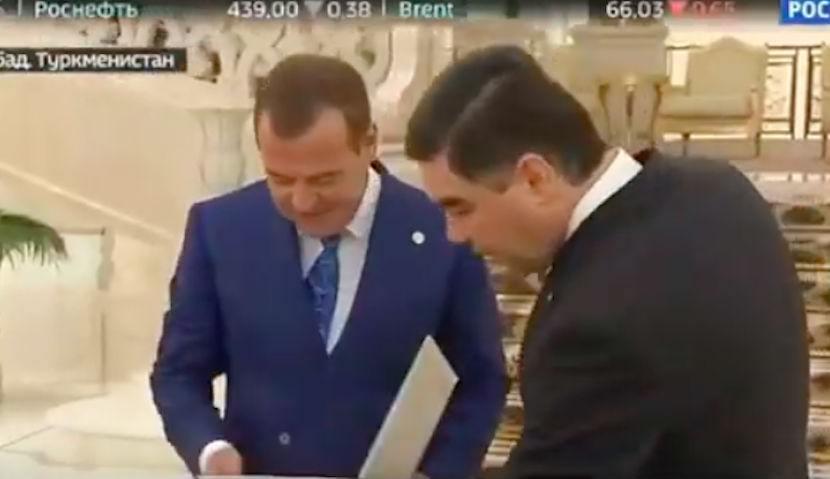 Теперь и у Медведева есть