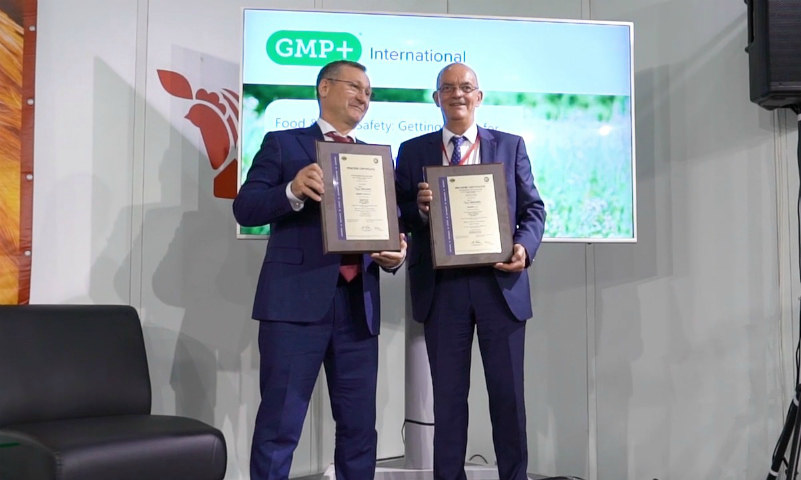 Кормовая компания «МегаМикс» получила международный сертификат GMP+