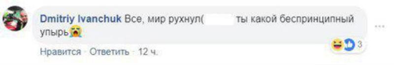 Мохов1