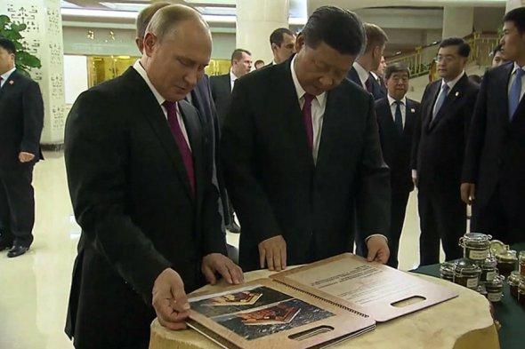 То, что Путин подарил