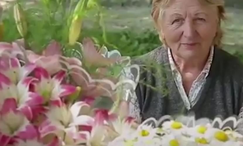 Цветы в помощь - Блокнот