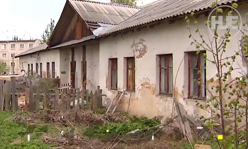 Жители аварийного дома в Перми совместили кухню с туалетом