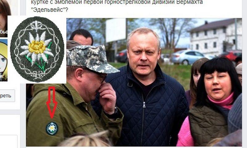 Нижегородский замминистра щеголяет в куртке с эмблемой дивизии вермахта