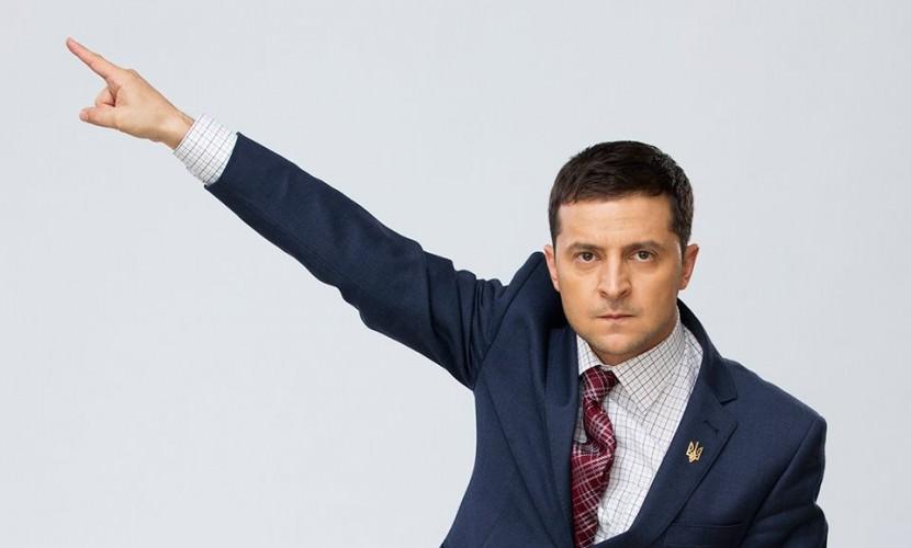 Зеленский пообещал, что Украина «покорит мир»