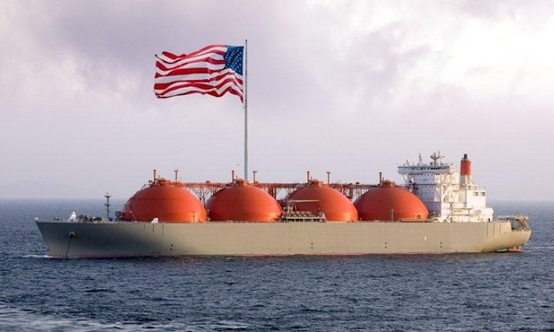 США объявили свой газ