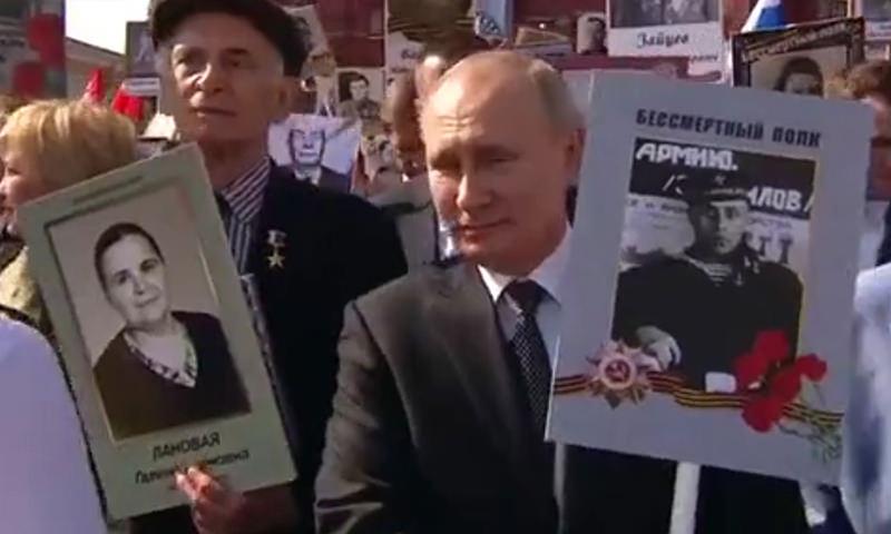 Путин присоединился  к шествию «Бессмертного  полка» в Москве
