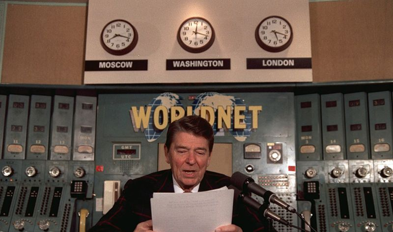 Календарь: 23 мая - В СССР перестали глушить радиостанцию